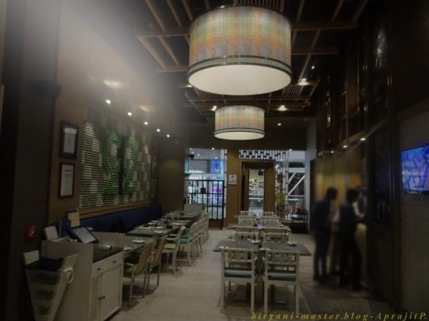 Cafe212IN