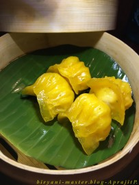 Chicken Bao Dumpling