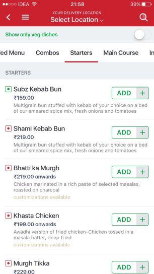 No Galawati Kebab to Order.