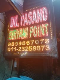 DilPasand2